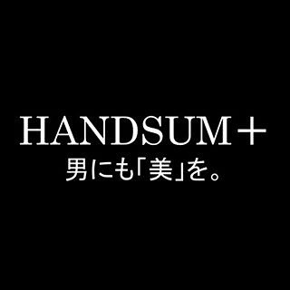 身だしなみに気を使う男のためのWebマガジン  男にも「美」を。というコンセプトで配信するHANDSUM+様にご紹介頂きました。  洋服だけでなく、香水や整髪料、化粧水など美容に関わる様々な記事を配信しておりますので、是非ご覧くださいませ! 下記からアクセス出来ます!  @handsumplus_official   https://hundsum-beauty.com/fashion/tops/tshirt-cutandsew/whitemaglietta-190915/  #白t  #white  #whitetshirt  #whitet  #whitemaglietta